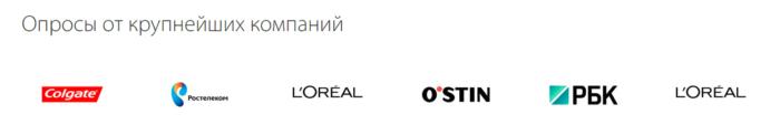 Анкетка.ру опросы