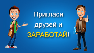 rublklub партнерская программа