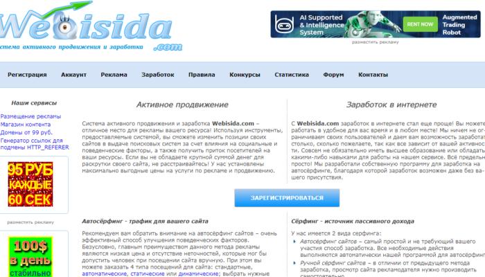 Webisida.com