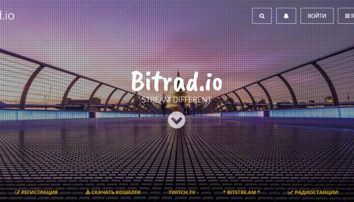 Bitrad.io