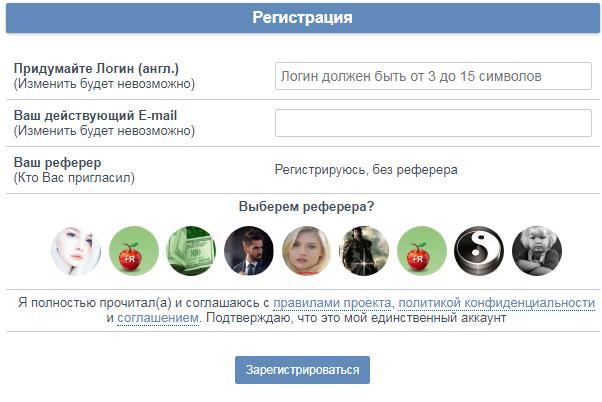 Aviso.bz регистрация