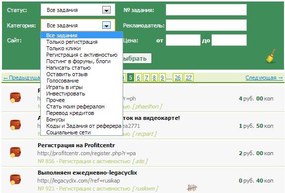 задания, заработок в системе Best-Sar.ru