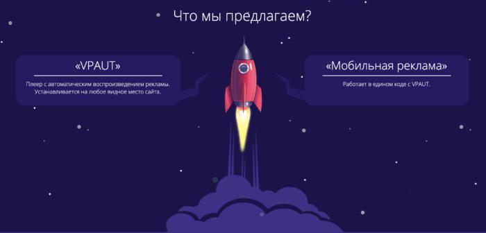 videoroll.net о проекте