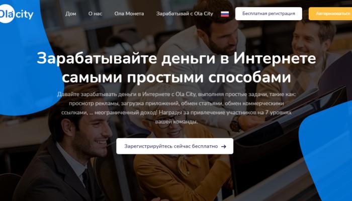olacity.com