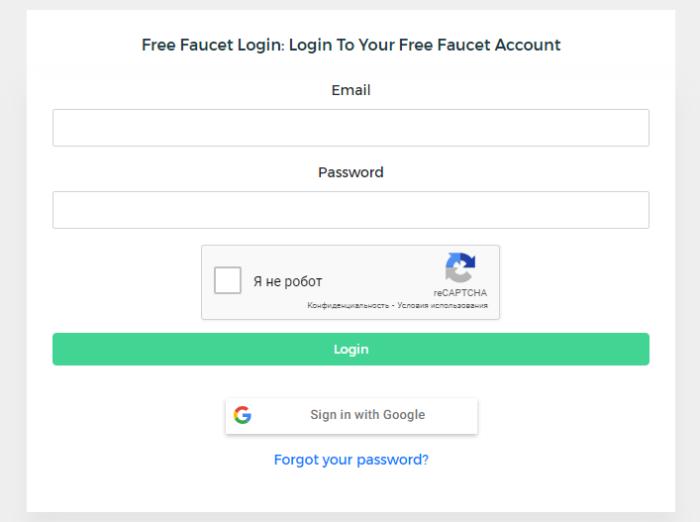 FreeFaucet.io