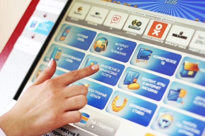 какие есть Платежные системы и электронные кошельки