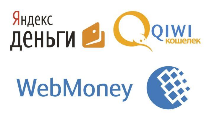 как работают Платежные системы и электронные кошельки